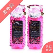 【2瓶装】Reveur无硅洗发水粉色(头皮护理型)500ml/瓶