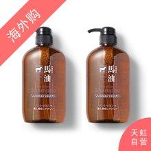 【2瓶装】熊野油脂马油滋润无硅洗发水600ml/瓶