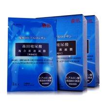 【2盒装】原装进口 森田玻尿酸复合原液面膜(30ml*10片)
