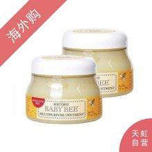 【2瓶装】美国BURTS BEES小蜜蜂 婴幼儿万用安心膏 210g/瓶