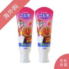 【2支装】日本LION狮王 面包超人儿童牙膏 草莓味40g/支