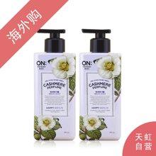 【2瓶装】韩国ON:THE BODY 开司米快乐微风香水身体乳400ml/瓶