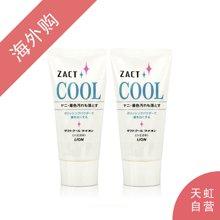 【2支装】日本LION狮王 ZACT去烟渍冰爽牙膏 130g/支