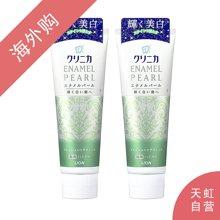 【2支装】日本LION狮王 酵素珍珠亮白薄荷牙膏 130g/支