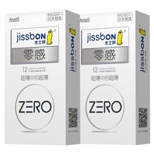 杰士邦避孕套安全套 zero零感极薄超薄超滑成人情趣用品12片*2