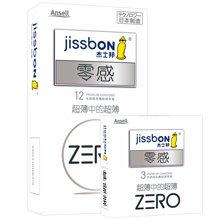杰士邦避孕套安全套 zero零感极薄超薄超滑成人情趣用品 12片+3片