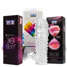 名流 避孕套 安全套 成人情趣 性用品 性感五合一 激 情六合一 紧绷持久,加送名流狼牙套 78支+狼牙套