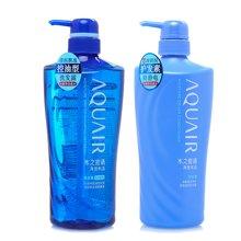 水之密语净澄水活洗护发套装(600ml+600ml)