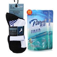 『赠洗衣液』奥百思专业运动袜-男式中筒(2对装)(24-26cm)  赠芭菲洗衣液(250ml*2包)