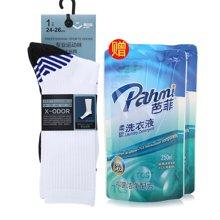 『赠洗衣液』奥百思专业运动袜-男式长筒(24-26cm) 赠芭菲洗衣液(250ml*2包)