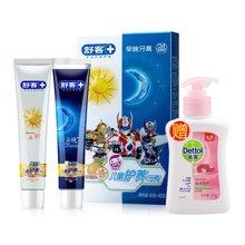 【赠洗手液】舒客益早益晚儿童护养牙膏套装(40g+40g)   赠滴露洗手液125g
