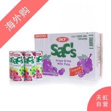 【整箱】OKF葡萄汁饮料(含葡萄果肉)240ml*24支