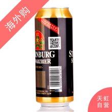 德国进口 斯汀伯格黑啤酒(500ml)*6