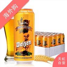 德国进口 猎人小麦啤酒(500ml*24)整箱
