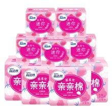 【9包装】高洁丝卫生巾组合装