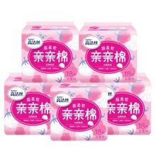 【5包装】高洁丝丝薄棉柔护翼卫生巾日用18片