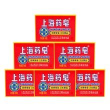 【6盒装】上海药皂(125g)