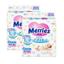 Merries 日本花王进口纸尿裤新生儿NB(90片)*2包