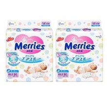 【2包装】日本Merries花王婴儿纸尿裤(NB90片)