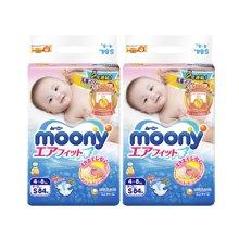 【2包装】日本Moony尤妮佳纸尿裤(S84片)