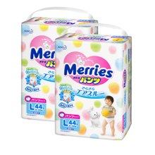 Merries 日本进口花王拉拉裤L码 大码(44片)*2包装