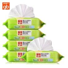 好孩子婴儿手口湿巾植物木糖醇湿纸巾80片(U1202)*5包