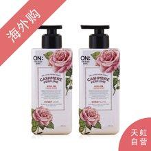 【2瓶装】韩国LG ON THE BODY 开司米甜蜜爱情香水身体乳400ml/瓶