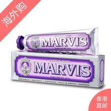 2件装  Marvis玛尔斯牙膏 清新口气 祛口臭齿留香-紫色茉莉薄荷 75ml