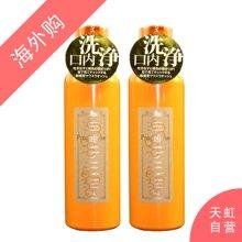 【2瓶装】日本比那氏Propolinse蜂胶漱口水 600ml/瓶
