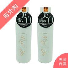 【2瓶装】Propolinse比那氏蜂胶美白漱口水600ml/瓶