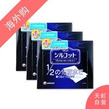 【3盒装】尤妮佳省水化妆棉40枚/盒