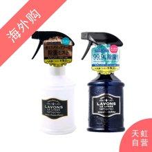 【2瓶装】LAVONS LE LINGE驱散异味除螨家居用香氛喷雾370ml/瓶