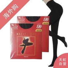 【2双装】日本嘉娜宝加厚瘦腿连裤袜美腿塑形压力袜发热厚110D袜子 M-L