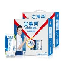 【2箱装】伊利安慕希希腊风味酸奶NC2(205g*12)