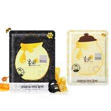 韩国papa recipe春雨蜂蜜黄面膜+卢卡黑面膜组合20片 补水提亮肤色 组合套装