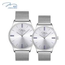 唯路时(VERUS)手表 简尚系列情侣石英表白盘钢带男表Y/X00103-Q3.WWWBW