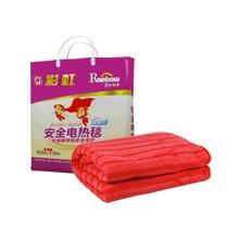 彩虹全线路特别安全保护调温型电热毯(单人)TT150×70-5XA(TT150×70-5XA)