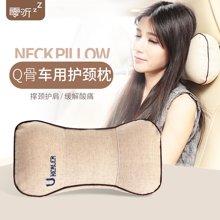 零听汽车用Q骨颈枕记忆枕头 秋季凉枕头颈枕骨枕头枕