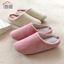 智庭珊瑚绒软底拖鞋女冬季保暖家居室内地板亲子半包跟厚底棉拖鞋
