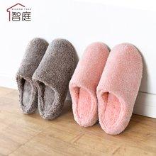 智庭珊瑚绒软底男女款冬季保暖家居地板情侣半包跟居家厚底棉拖鞋