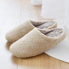 智庭 日式冬季绒面软底静音室内地板拖情侣男女棉拖鞋居家拖鞋冬