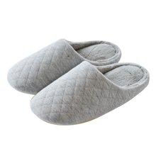 智庭 日式秋冬季棉拖鞋女居家情侣静音木地板家居防滑室内拖鞋男