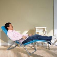 【轻便沙滩椅 午睡椅 摇椅】雅客集阿尔杰特斯林休闲躺椅ML-15023