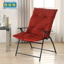 【冬夏两用折叠椅 躺椅 沙滩椅】雅客集奥斯顿枣红色休闲椅FB-14118
