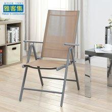 【七档可调角度 透气折叠沙滩椅】雅客集安格斯特斯林休闲椅ML-16012