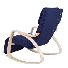 雅客集摩恩曲木摇椅FB-16029 实木躺椅懒人沙发休闲椅