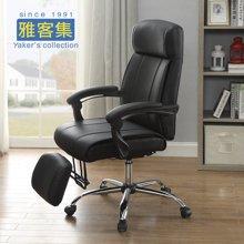 雅客集卡罗琳休闲办公电脑椅FB-17014BL 可躺 老板椅 午休椅
