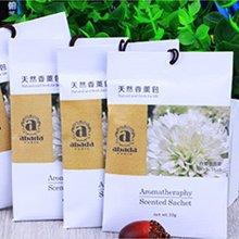 法国abada雅比特天然香薰香包挂件 12包 12种香味任选