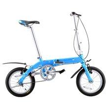 喜德盛 折叠自行车 14寸航空铝材车架便携式迷你单车 男女学生W5