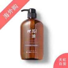 马油无硅弱酸性洗发水(600ml)